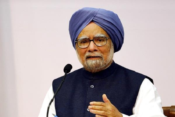 there was no need for ban on the ban manmohan singh