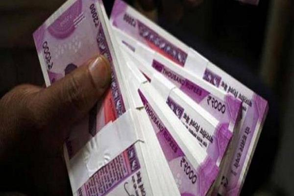 you can get a reward of up to rs 1 crore on giving anonymity to the property