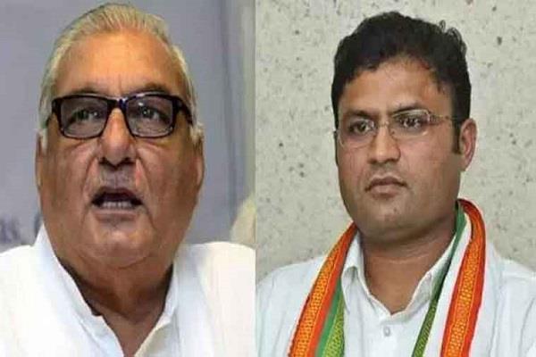hooda and tanwar pulls up between supporters
