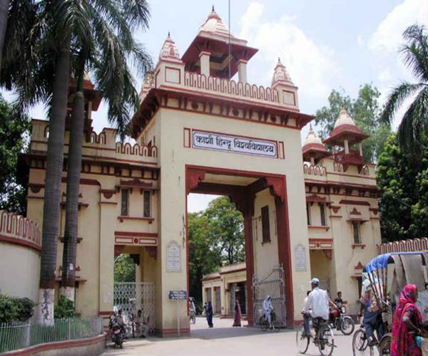 bhu security personnel detained police uniform