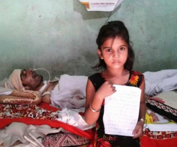 6 year old masum seeks help from pm modi