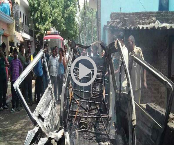 a sudden explosion in the school van