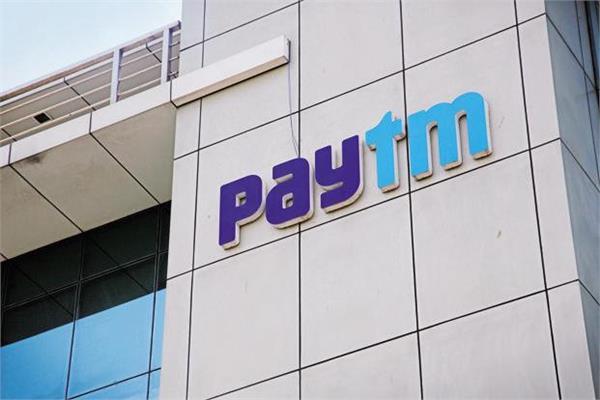 paytm hands up to npci for digital cards