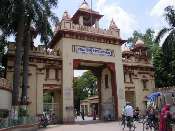 bhu homosexual discrimination with hostel