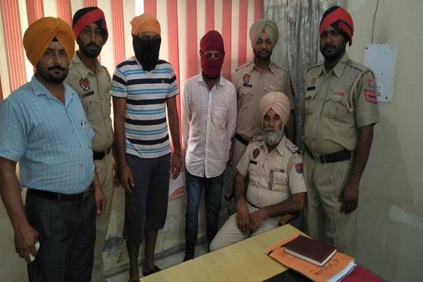 2 smuggler arrested by the police