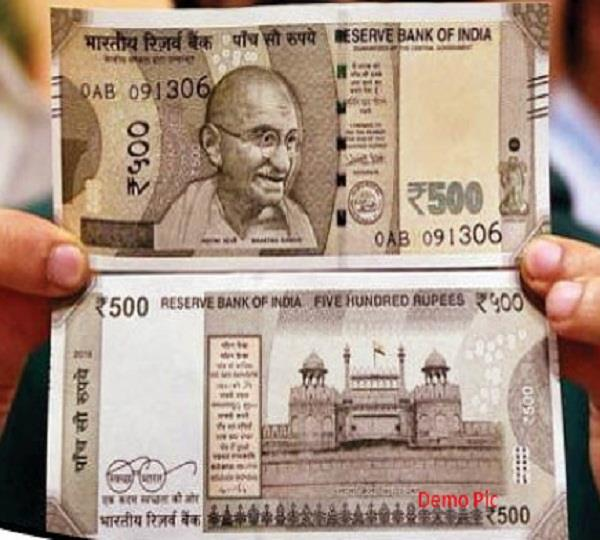 fake notes in cash