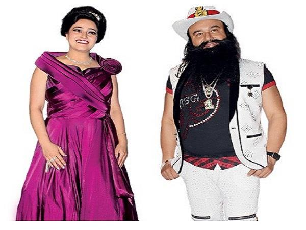 honeypreet kakh from son wanted wanted