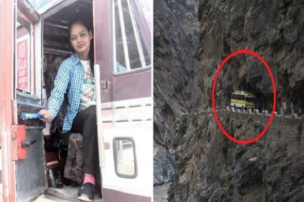 devbhomi this daughter of world dangerous road run on truck