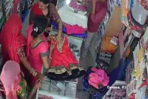 robbery at shop