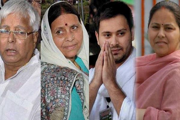 ed gave a shock to the lalu family