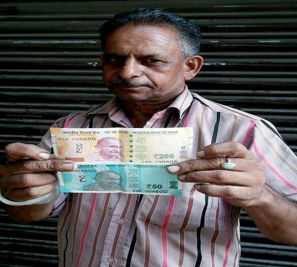 50 200 new note