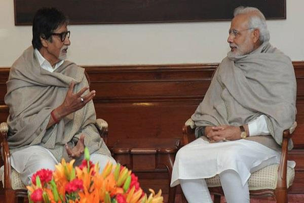 this tweet of pm modi and amitabh bachchan being viral