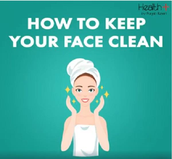 use these tips to keep your face clean