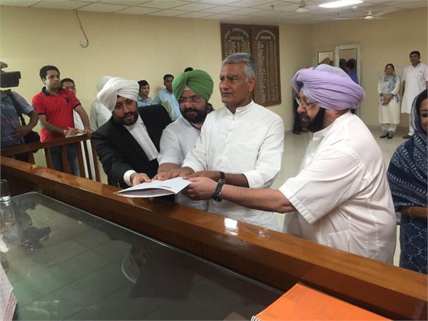 gurdaspur election congress nominee sunil jakhar filled in nomination