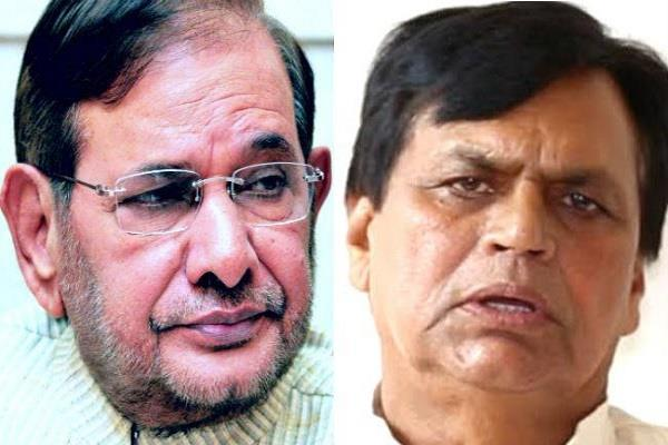 sharad and ali anwar feel relief from the decision of rajya sabha