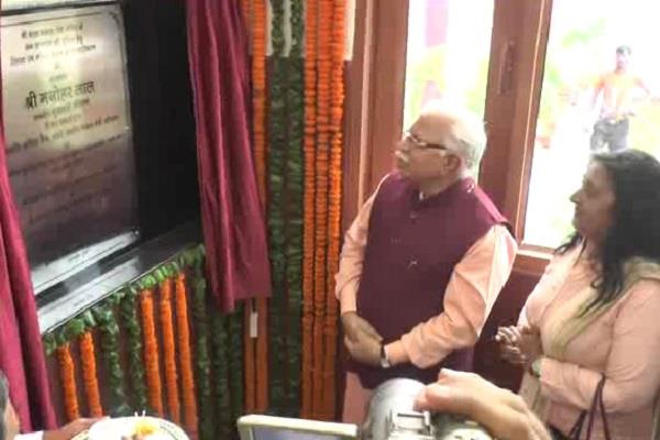 cm khattar inaugurated new lift in mata mansa devi temple