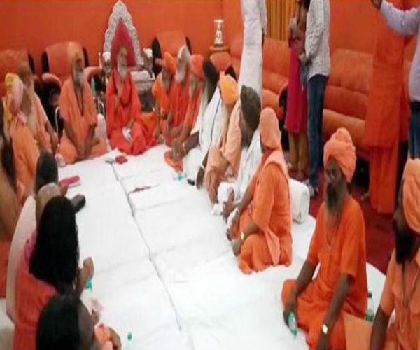 list of fake baba released by akhara parishad