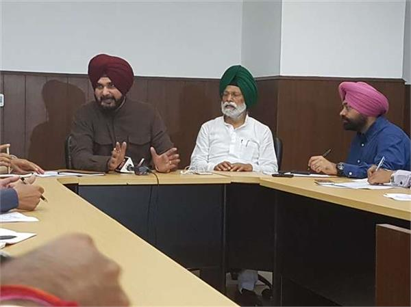 preparation to make body elections in punjab in december sidhu