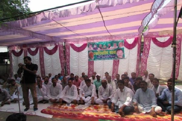 rjd activists gave dharna