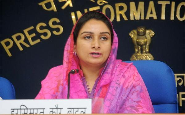 harsimrat badal addresses farmers  fpos  industries and public  in ludhiana