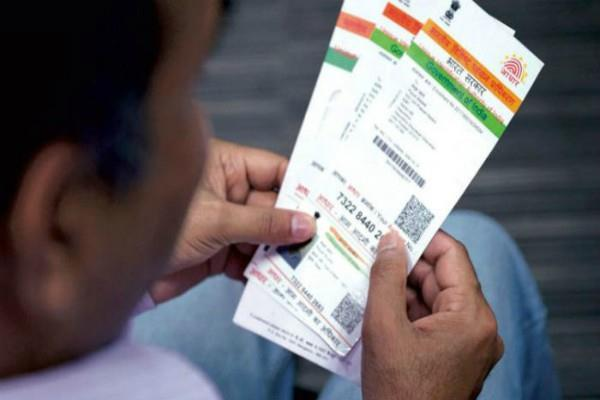 now the driving license will also have to be linked with aadhar card