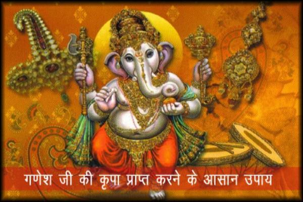 on sunday establish this murti