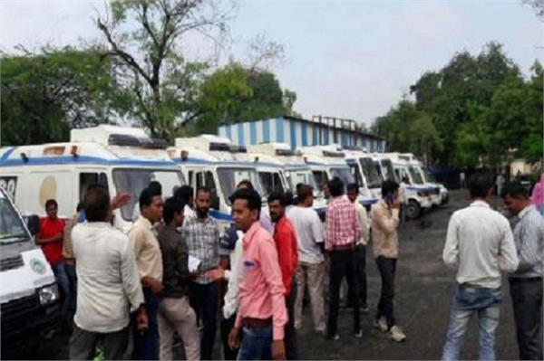 108 ambulance services  relief received  6 crores subsidy