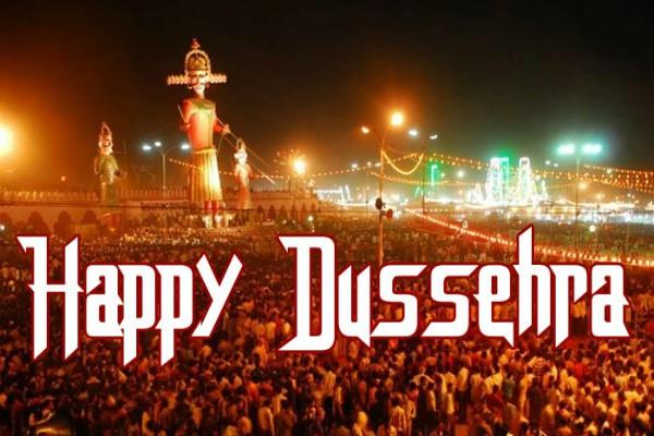what to do and do not do on dushehra