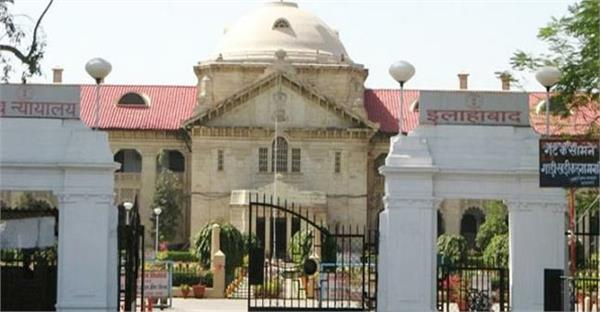 allahabad hc orders closure of all wine shop in up