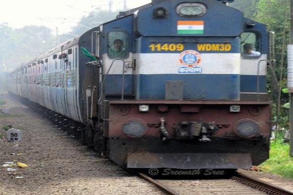 relieving of rail service people breathed in relief