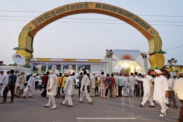 rama baba ram rahim will open several roles today
