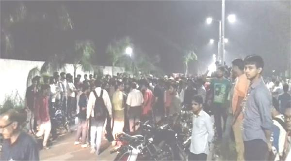after the bhu  now the students of the amu