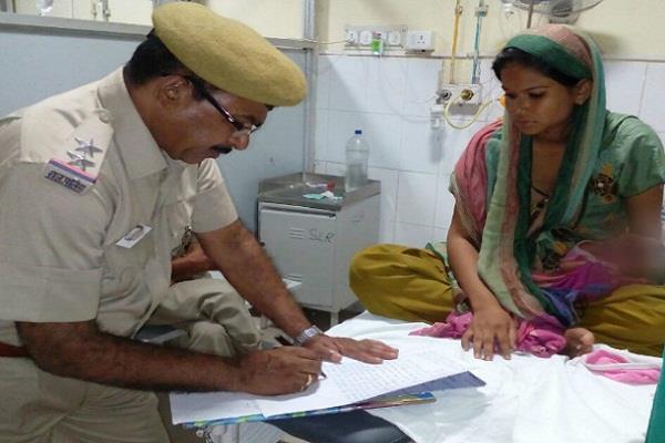 rajasthan  sonia bano  women  s commission