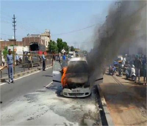 fire in the car across pathankot chowk