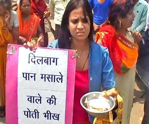 millionaire businessman  s granddaughter demanded begging outside the temple