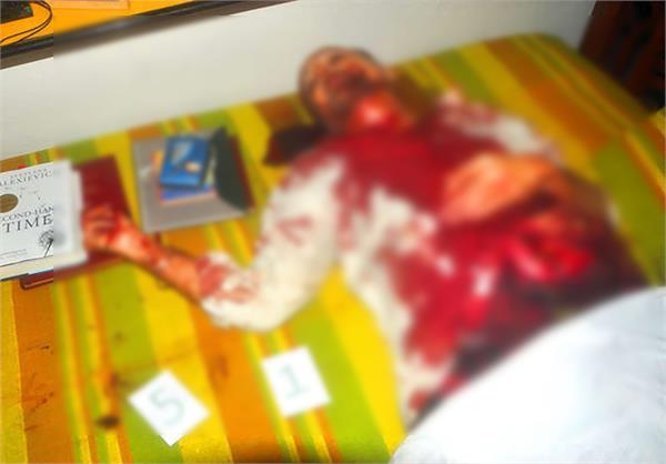 reporter murder case