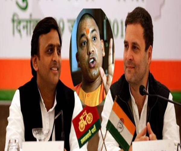 completion 6 months of bjp  yogi ridicules akhilesh and rahul