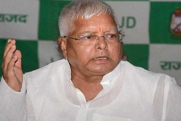 lalu troubles increase
