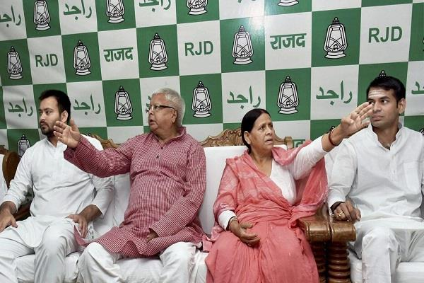 these   benami   properties of lalu and family will be forfeited