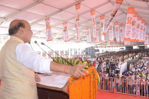 rajnath said on completion of 1000 days of bjp government