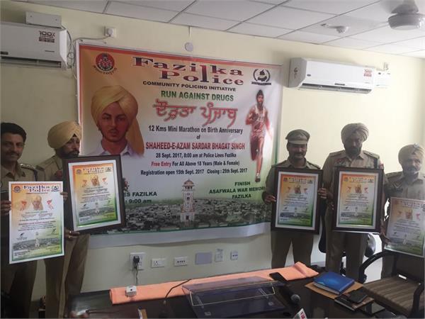 mini marathon will organized on the birthday of shaheed bhagat singh
