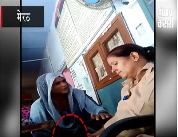 see how women constables in police station taking bribe