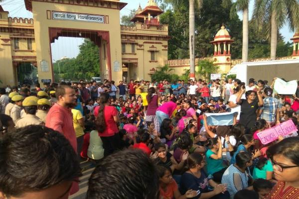 troubled students grew due to bhu controversy semester exams canceled