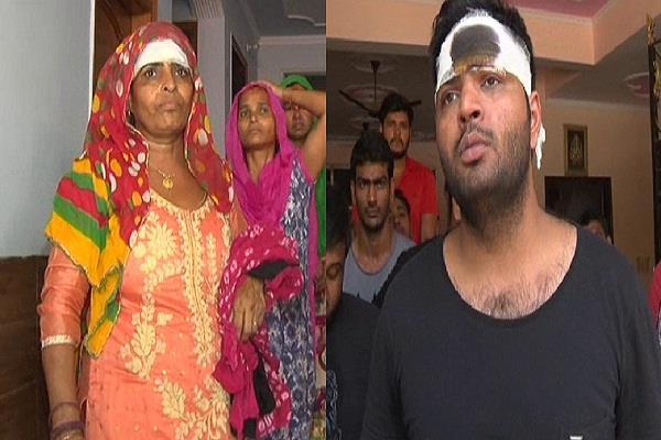 haryana gurujram attack police
