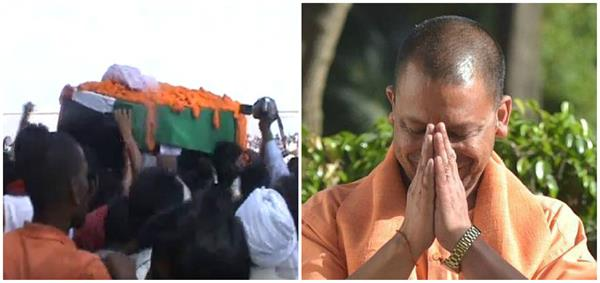 yogi gave the emotional tribute to the ssb  s martyr jawan ram entrance yadav
