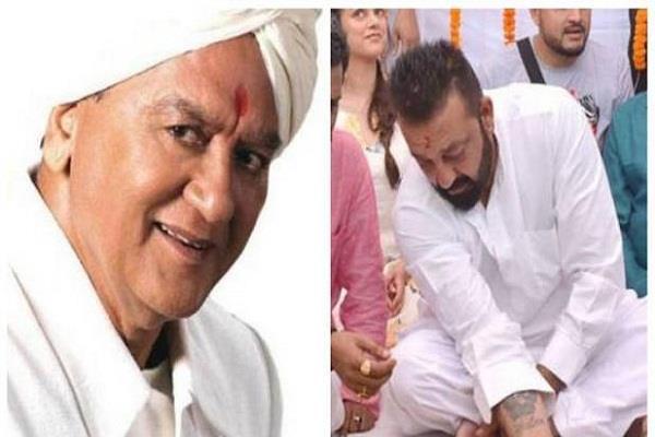sanjay dutt in varanasi for pitrapaksha sunil dutt