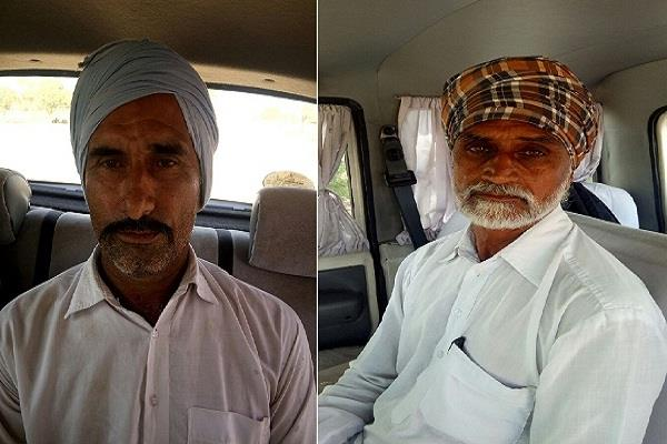panchkula violence accused arrested