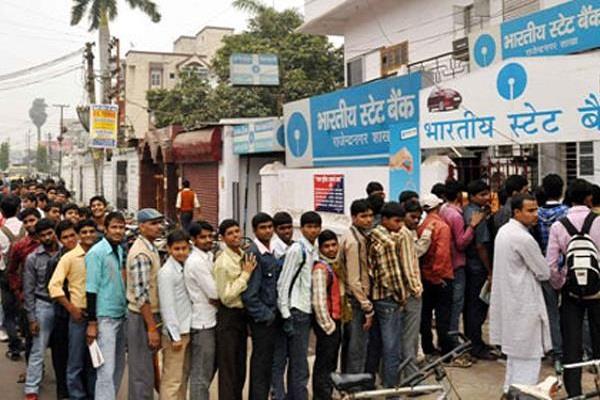 cvc to investigate cash deposits after demonstration