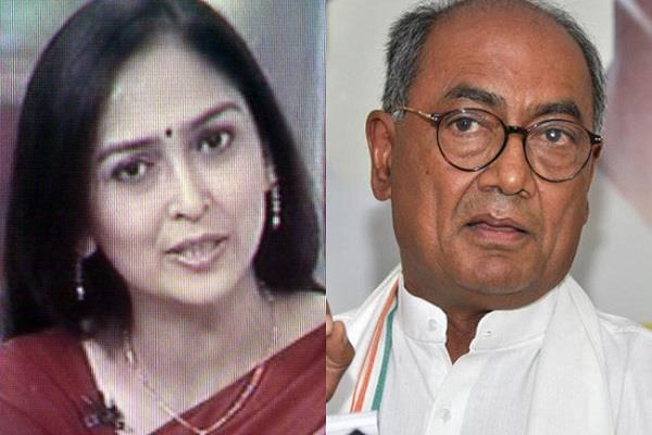 difference in age daughter and wife do not know and point fingers at modi