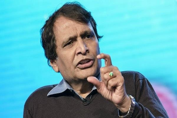 ministry of commerce will soon bring policy to export  prabhu